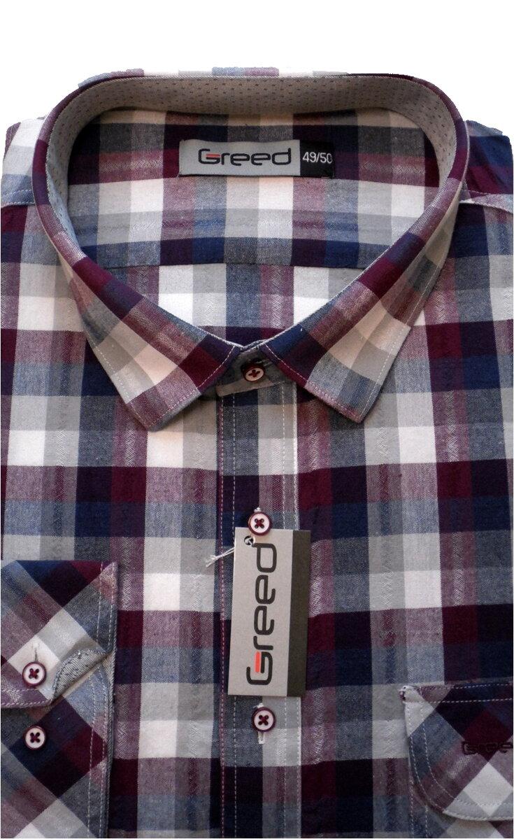 Pánská sportovní košile-nadměrné velikosti abac4079f6