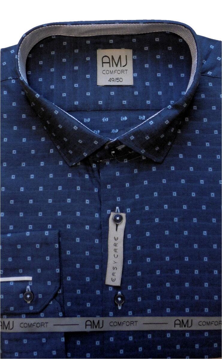 77106e6e868e Pánská košile-nadměrné velikosti-moderní